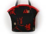 J Castle Designs Bag - Alexander Henry Michi Kanji Oriental Asia