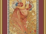 Ete Cross Stitch Pattern